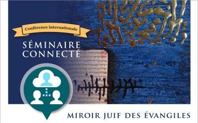 Miroir juif des Évangiles